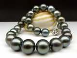 11-13 mm Black Tahitian Pearl Necklace