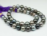 9-11 mm Tahitian Pearl Necklace AA+