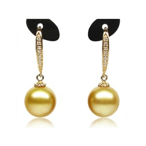Arvin South Sea Pearl and Diamond Dangling