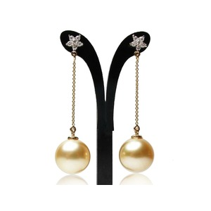 Rosy South Sea Pearl and Diamond Earrings