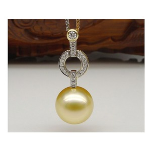Erica South Sea Pearl and Diamond Pendant