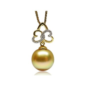 Marjorie South Sea Pearl and Diamond Pendant