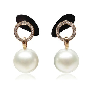 9-14 mm South Sea Pearl and Diamond Earrings