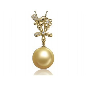 Bevis South Sea Pearl and Diamond Pendant