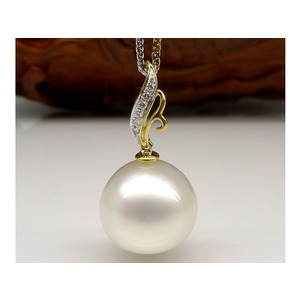 Annie South Sea Pearl and Diamond Pendant