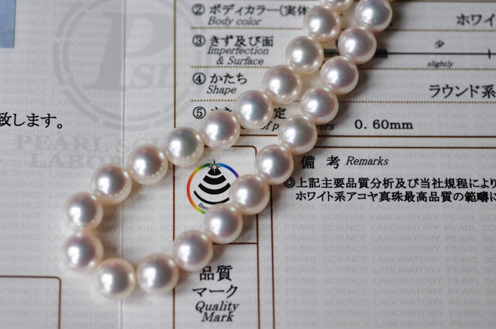 abe8b1442 Natural White Hanadama Akoya Pearl Necklace, 8.5-9.0 mm Natural ...
